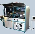 ČNB certifikovaná technika pro strojní zpracování mincí
